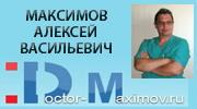 Хирургия, Флебология, Проктология, Ортопедия, Маммология в Центре эстетической хирургии