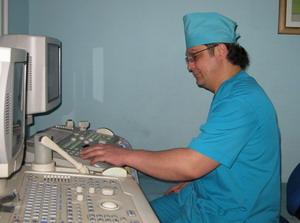 Узи вен дуплексное сканирование